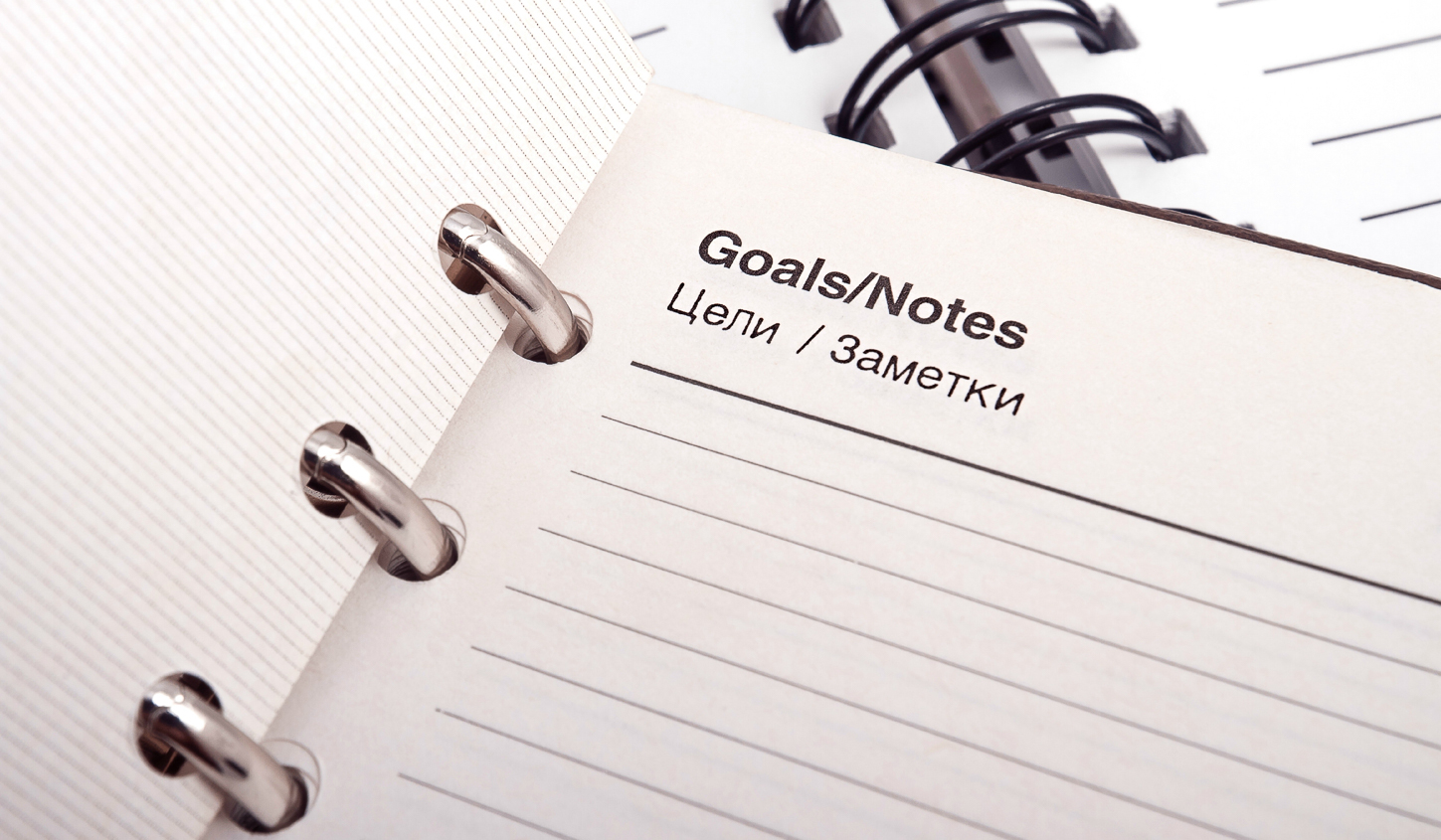 How To Identify Your Real Content Goals